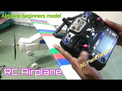 Best Beginners RC Airplane | Home made RC plane | RC Plane Review